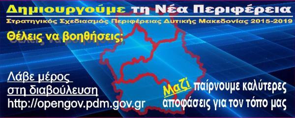 Strathgikos-sxediasmos-pdm-880x350-2016