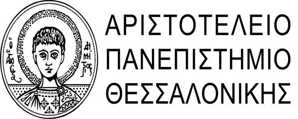 Aristoteleio Panep Thessalonikis 600x240