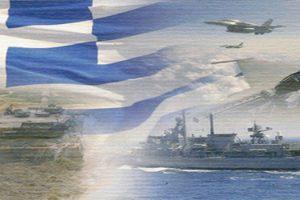 Ημέρα Ενόπλων Δυνάμεων