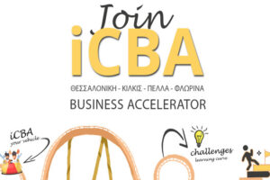 iCBA-General-FB-roller coaster 880x350