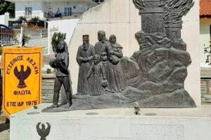 Τιμήθηκε στην Π.Ε. Φλώρινας η Ημέρα Μνήμης της Γενοκτονίας των Ελλήνων του Πόντου